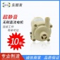 24V耐高��o刷直流水泵微型水泵真空泵增�罕�o刷直流��水泵